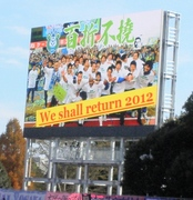 We shall return 2012.jpg
